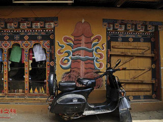 Shiva lingam phallus