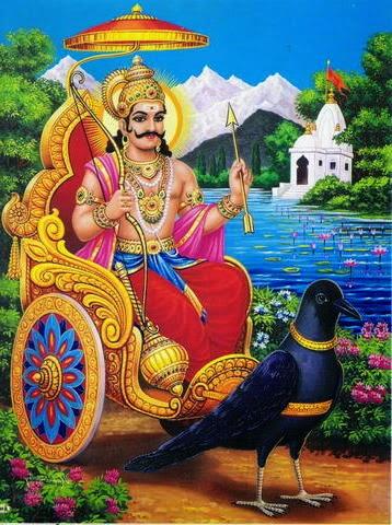 Hindi mantra शनि मन्त्र