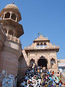 Radha Rani Mandir
