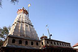 Chintamani Temple