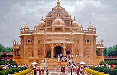 Akshardham Temple, Ahemdabad