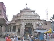 Vitthal Temple