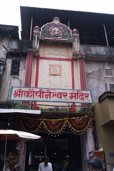Kopineshwar Mandir