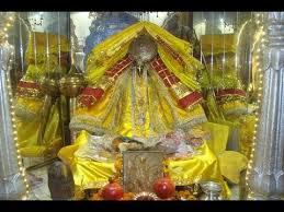 Bagalamukhi Temple