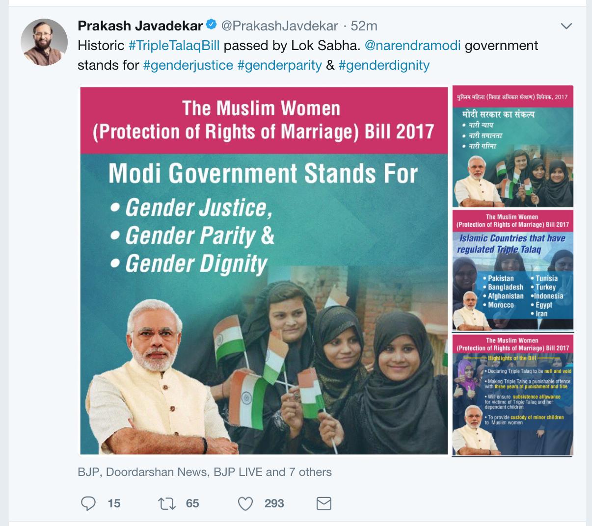 anti Hindu Right to Education