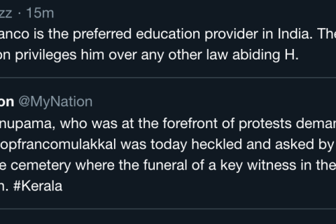 A rapist christian priest is a preferred edu provider in India as per constitution