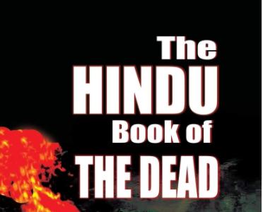 Hindu Book of Dead by Trinath Mishra