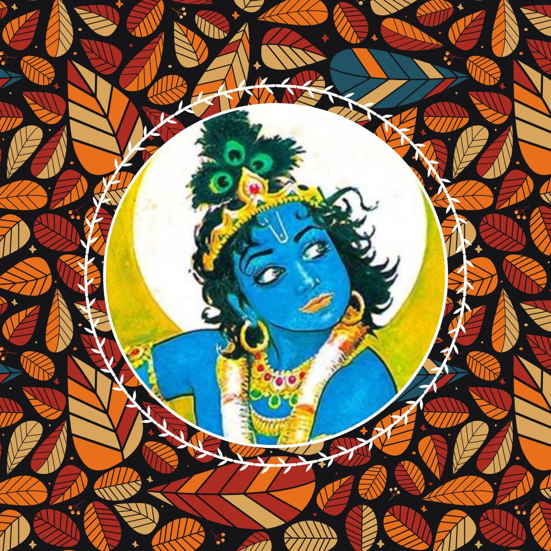 Janmashtami Krishna Sadhana